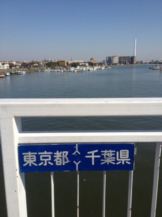 iphone/image-20121021140945.png