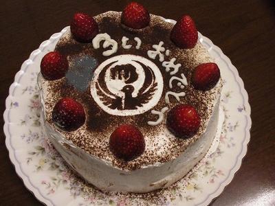 3位のケーキ.jpg